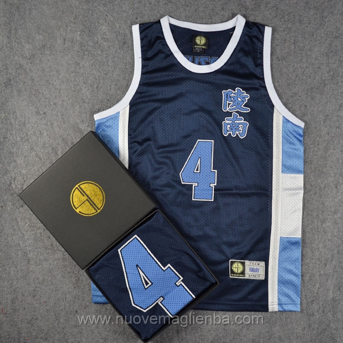 maglie Slam Dunk Blu scuro #4 Jun Uozumi Ryonan High