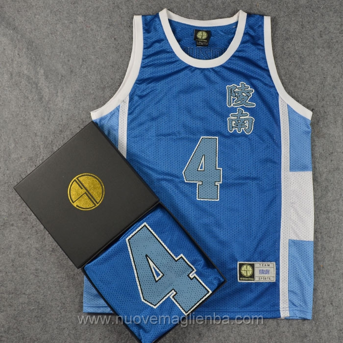 maglie Slam Dunk blu #4 Jun Uozumi Ryonan High