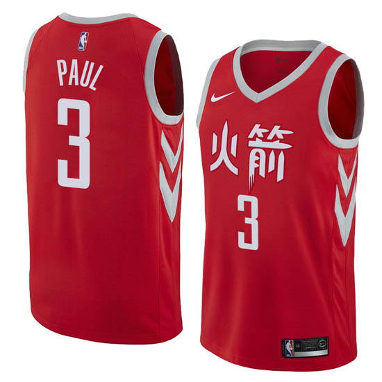 nuove maglie NBA per nike rosso Houston Rockets James Harden